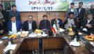 جلسه شورای کشاورزی شهرستان رامهرمز