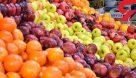 جهاد کشاورزی مسئول تنظیم بازار شب عید شد