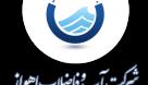 مهم ترین اقدامات شرکت آبفا اهواز در شرایط بحران سیلاب