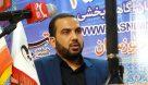 ۲۰۰ مگاوات برق به شبکه توزیع استان خوزستان اضافه می شود