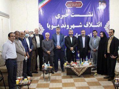 گزارش تصویری از نشست خبری ائتلاف شهروند پویا در اهواز