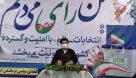 رییس عقیدتی سیاسی ناجا:مشارکت حداکثری در انتخابات فتح خرمشهردیگری است