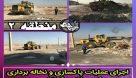 اجرای عملیات پاکسازی و نخاله برداری در منطقه ۲ شهرداری اهواز