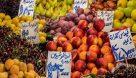 میوه پوست مردم خوزستان را کند؛خربد برخی میوه ها به رویای فقرا تبدیل شد