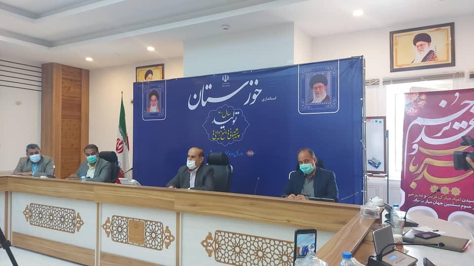گزارش تصویری/نشست استاندار خوزستان بامدیر مسولان رسانه ها در استانداری خوزستان پیرامون تشریح مسائل و اتفاقات اخیر و تنش آبی پیش آمده