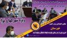 خوزستان امروز بیش از هر زمانی نیازمند ایجاد اشتغال و تولید است