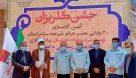 آیین آزادسازی ۴۰ زندانی معسر جرائم غیرعمد