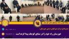 خوزستان راه خود را در صنایع کوچک پیدا کرده است